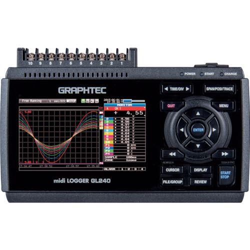 ■ヤマト グラフテック MIDI LOGGER GL240 絶縁10チャネルハンディロガー〔品番:GL240〕[TR-1203587 ]【送料別途お見積り】