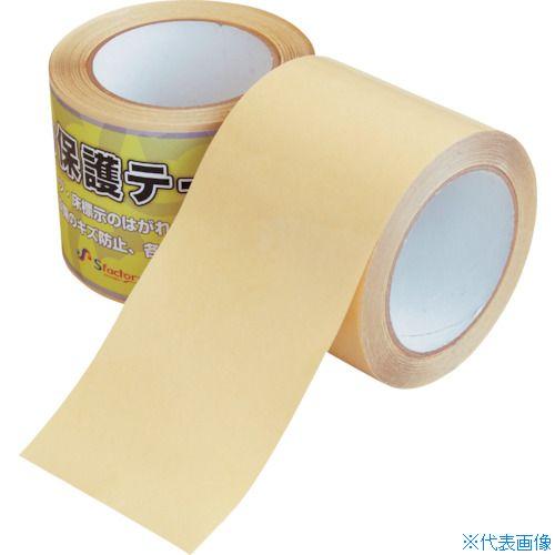 ■エスファクトリー 強力保護テープ 0.12X90X20M 10巻入 〔品番:SFC301〕[TR-1206800×10]