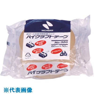 ■ニチバン ハイクラフトテープ60ミリ×50《50巻入》〔品番:320-60〕[TR-1207374×50]