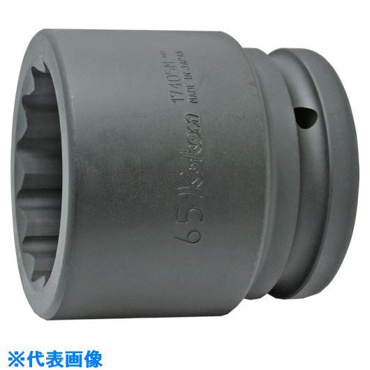 ■コーケン 38.1mm差込 インパクト12角ソケット 2.7/16〔品番:17405A-2.7/16〕[TR-1210421]