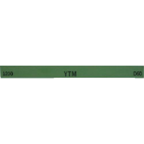 ■チェリー 金型砥石 YTM (10本入) 100X13X3 1200〔品番:M43D-1200〕[TR-1218034]