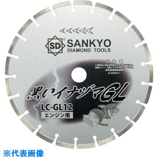■三京 黒いイナヅマGL 255×2.5×25.4  〔品番:LC-GL10-3〕[TR-1219226]