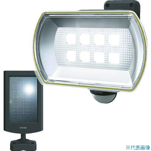 ■ダンケ 8Wワイド フリーアーム式LEDソーラーセンサーライト〔品番:E4680L〕[TR-1230091]