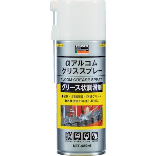 トラスコ中山 潤滑剤 ■TRUSCO 公式通販 新登場 TR-1230701 アルコムグリススプレー420ml 品番:ALPAG