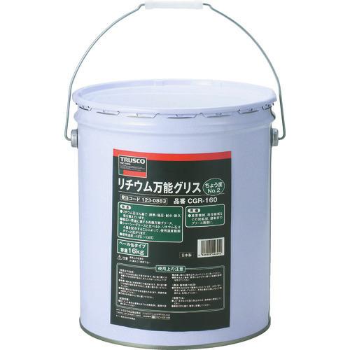 ■TRUSCO リチウム万能グリス #2 16KG〔品番:CGR-160〕[TR-1230883]