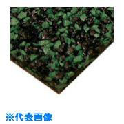 ■ミヅシマ クッションマット 1mX5mX10mm グリーン/ブラック受注生産《30巻入》〔品番:407-026〕[TR-1231504×30]【送料別途お見積り】
