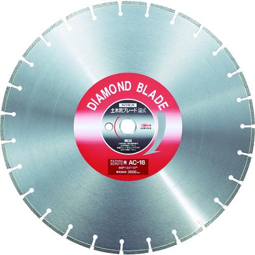 ■エビ ダイヤモンド土木用ブレード 18インチ〔品番:AC18〕[TR-1240013]