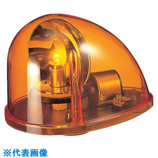 ■パトライト 流線型回転灯 青  〔品番:RWM-24-B〕[TR-1241980]