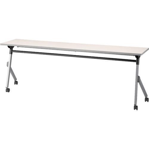 ■ナイキ 会議用テーブル〔品番:KUY2145T-WH〕[TR-1249411 ]【送料別途お見積り】