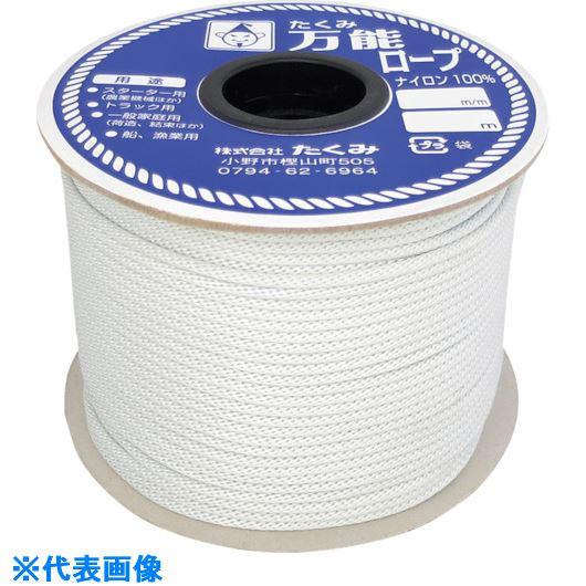 ■たくみ 万能ロープ 3MM×200M  〔品番:8502〕[TR-1249570]
