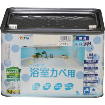 【 開梱 設置?無料 】 ?アサヒペン NEW水性インテリアカラー浴室カベ用 5L アイボリー〔品番:466488〕[TR-1250352][送料別途見積り][法人・事業所限定][掲外取寄], ナキジンソン:cce647c8 --- cpps.dyndns.info