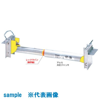 ■Hoshin アルミ水圧ジャッキ 88-144〔品番:HAW88-144〕[TR-1251788]【送料別途お見積り】