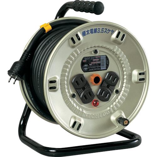 ■日動 電工ドラム スタミナリール100V 2芯 20m〔品番:NP-204F〕[TR-1255151]