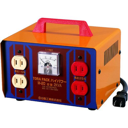 ■日動 変圧器 昇圧器ハイパワー 2KVA 2芯タイプ〔品番:M-20〕[TR-1257595]
