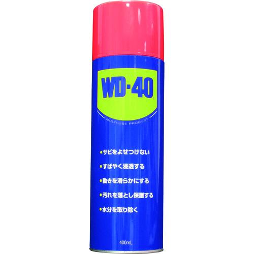 エステー 潤滑剤 ■エステー 超浸透性防錆剤WD40MUP400ml TR-1258495 品番:ST90983 日本正規代理店品 期間限定特価品