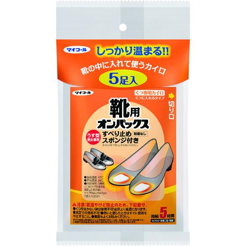 エステー カイロ ■エステー オンパックス靴用 保障 TR-1258871 品番:31780 5P 激安通販ショッピング