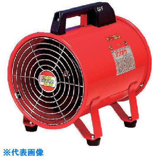 ■静岡 ポータブル送排風機 口径230mm〔品番:F-200〕[TR-1261201]