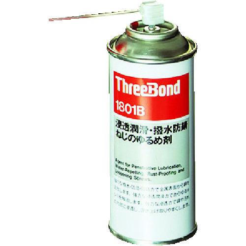 スリーボンド 潤滑剤 ■スリーボンド 豪華な 防錆 スリールーセン 茶褐色 TB1801B TR-1262459 いつでも送料無料 品番:TB1801B 180ml
