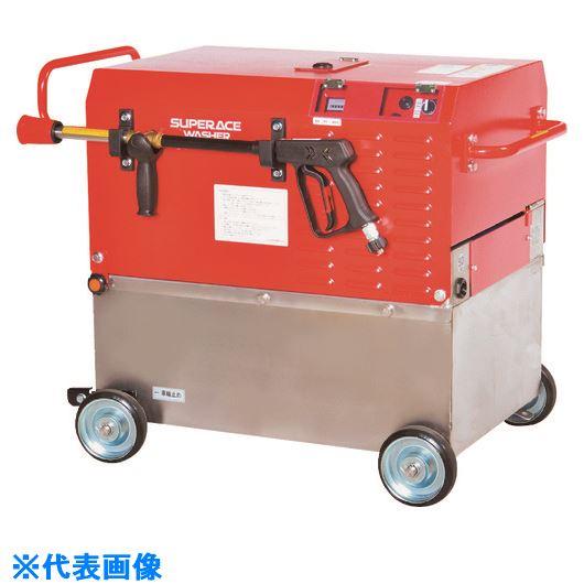 ■スーパー工業 モーター式高圧洗浄機 SCR-3008-60HZ(200V水タンク付高耐久型)〔品番:SCR-3008-60HZ〕[TR-1263117]【個人宅配送不可】
