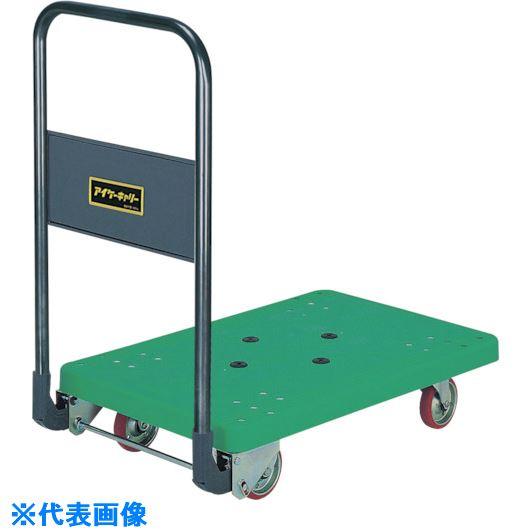 ■アイケー 樹脂製運搬車〔品番:WD-P301G〕[TR-1263225]【大型・個人宅配送不可】