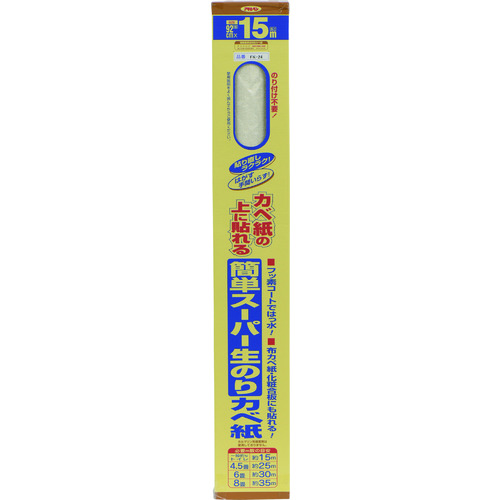 ■アサヒペン フッ素コート簡単生のりカベ紙 92CMX15M FK-24  〔品番:116956〕[TR-1264203]