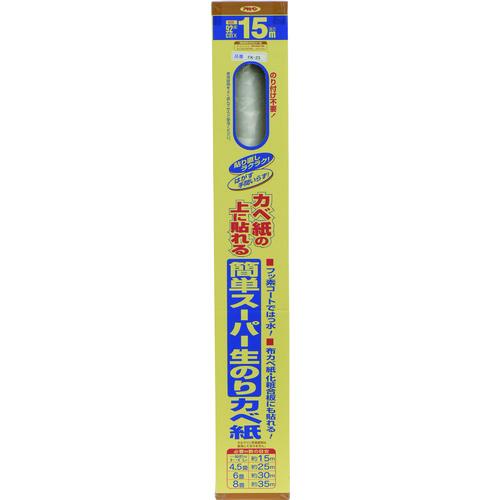 ■アサヒペン フッ素コート簡単生のりカベ紙 92CMX15M FK-23  〔品番:116949〕[TR-1265771]