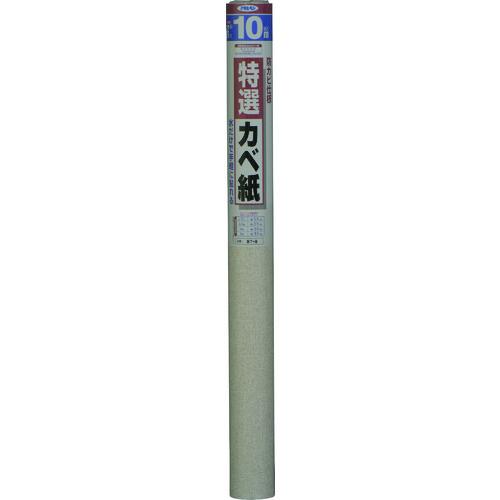 ■アサヒペン 特選カベ紙 92CMX10M ST-8 2本入 〔品番:102614〕[TR-1265772×2]