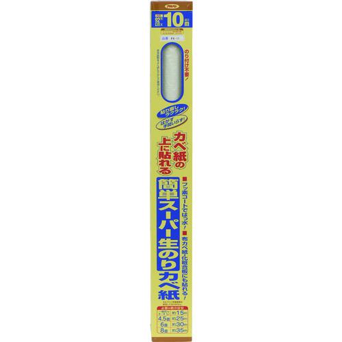 ■アサヒペン フッ素コート簡単生のりカベ紙 92CMX10M FK-11  〔品番:116871〕[TR-1267354]