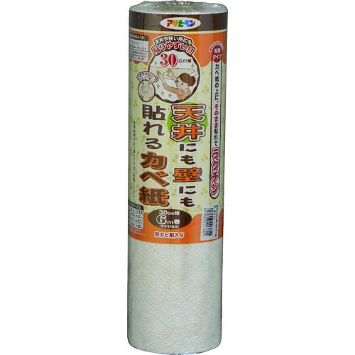 ■アサヒペン 天井にも壁にも貼れるカベ紙 30CMX6M GAP-1 6本入 〔品番:113801〕[TR-1268935×6]