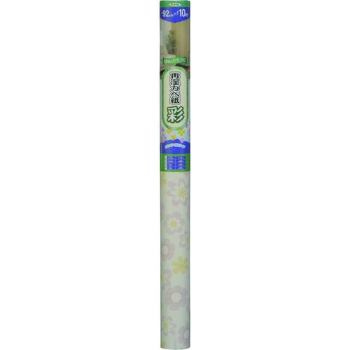 ■アサヒペン 再湿カベ紙 彩 92CMX10M IK-25 2本入 〔品番:117908〕[TR-1268965×2]