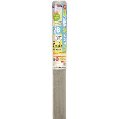 ■DIO スーパースリム 26メッシュ 91CM×2M ホワイトグレイ 50本入 〔品番:203098〕[TR-1271340×50]
