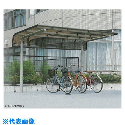 ■ダイケン 自転車置場サイクルロビー 基準型ポリカ屋根 間口2550〔品番:CY-LPE25GU〕[TR-1272234]【個人宅配送不可】