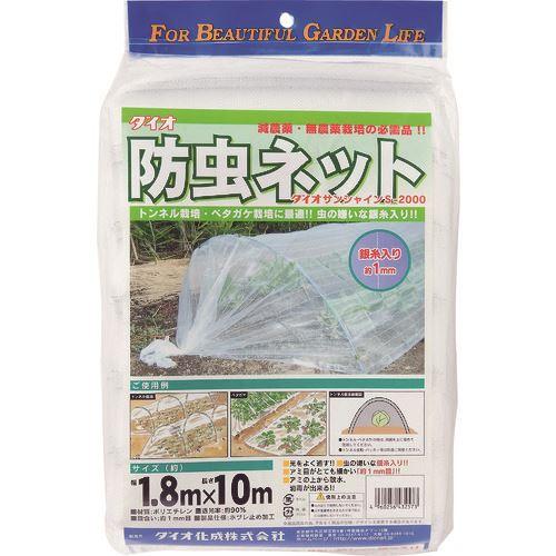 ■DIO 銀糸入り防虫網 1.8M×10M 10枚入 〔品番:432573〕[TR-1272887×10]