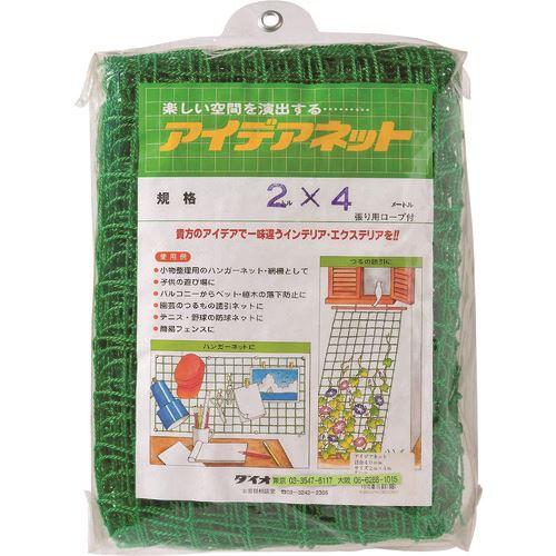 ■DIO アイデアネット 40MM 緑 2M×4M 8枚入 〔品番:300322〕[TR-1272911×8]