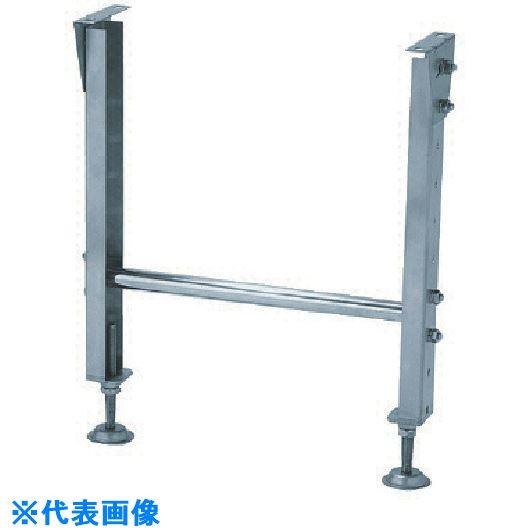 ■三鈴 ステンレス製固定脚 KGS型支持脚 H550±45MM  〔品番:KGS-7055〕[TR-1273529]【大型・重量物・個人宅配送不可】