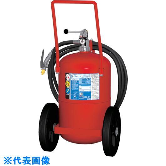 ■MORITA 強化液消火器〔品番:LWM-20NC〕[TR-1280145]【個人宅配送不可】
