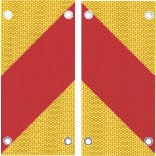■キャットアイ 大型後部反射器 縞型(ゼブラタイプ)/4枚仕様(縦横) 10S入 〔品番:SR2-Z4HV〕外直送[TR-1281625×10]