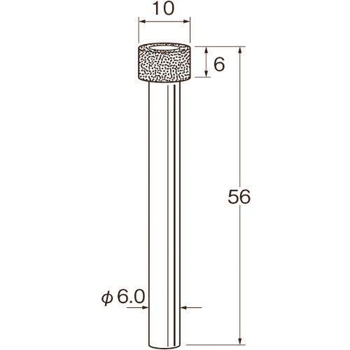 ■リューター 機械研削用ビトリファイドボンド軸付ボラゾン砥石(インターナル研削用)〔品番:N8610〕[TR-1282714]