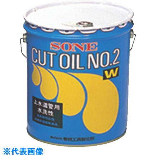 ■育良 カットオイル水性 4L(12030)《6缶入》〔品番:NO.2W-4〕[TR-1283007×6]