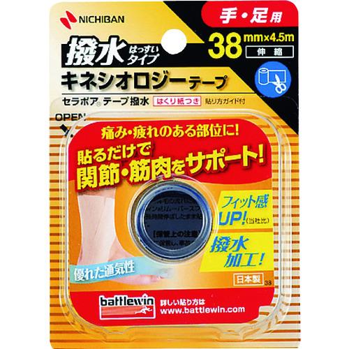 ■ニチバン バトルウィン テーピングテープ セラポアテープ撥水タイプ SEHA38F《12巻入》〔品番:SEHA38F〕[TR-1284204×12]