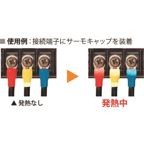 ■JAPPY サーモキャップメモリータイプ 10個入り 黒 適用電線100SQ〔品番:STC-100-BLK〕[TR-1284754]
