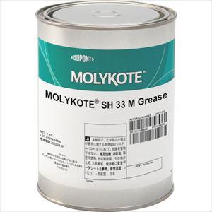 ■モリコート SH33M GREASE 1KG 10缶入 〔品番:SH-33M-10〕[TR-1287528×10]【個人宅配送不可】