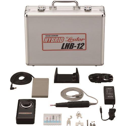 日本精密機械工作(株) マイクログラインダー  ■リューター ハイブリッドリューター LHB-12〔品番:LHB-12〕[TR-1290873]