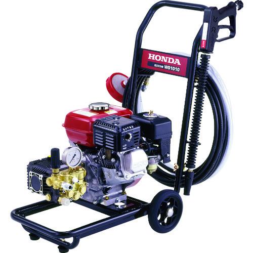 ■HONDA エンジン式高圧洗浄機 最大圧力10Mpa〔品番:WS1010K1J〕[TR-1303778]【個人宅配送不可】