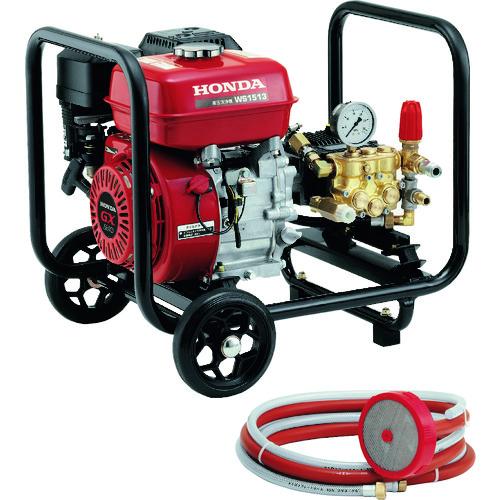 ■HONDA エンジン式高圧洗浄機 最大圧力15Mpa〔品番:WS1513K1J〕[TR-1303779]【個人宅配送不可】
