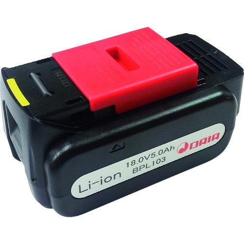 ダイア 油圧式圧着工具 ■ダイア 電池パック BPL103  〔品番:KGP015B〕[TR-1309834]