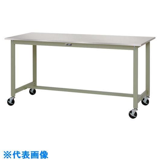 ■ヤマテック ワークテーブル ステンレス天板シリーズ 移動式〔品番:SWS3HC-1575-SG〕[TR-1314870]【個人宅配送不可】