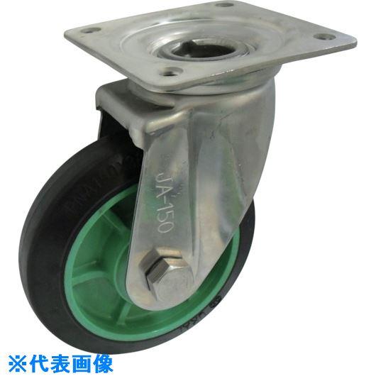 ■ヨドノ 樹脂製ゴム車輪ステンレス製自在車付 130  〔品番:PNAJA130〕[TR-1315576]