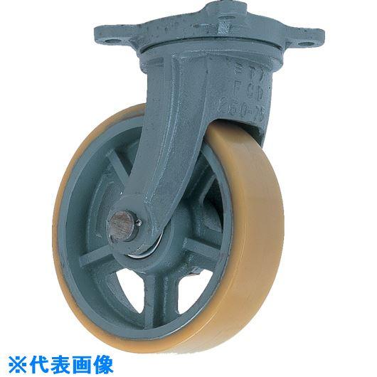 ■ヨドノ 鋳物重荷重用ウレタン車輪自在車付き UHBーG150X50  〔品番:UHB-G150X50〕[TR-1315652]
