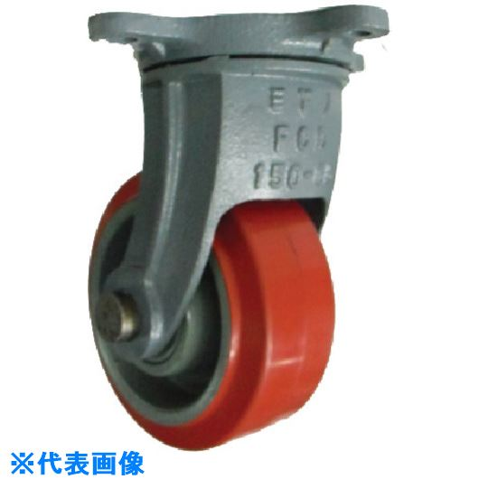 ■ヨドノ 重荷重用ジェンゴム車輪自在車付 GHBーg200X75〔品番:GHB-G200X75〕[TR-1317233]